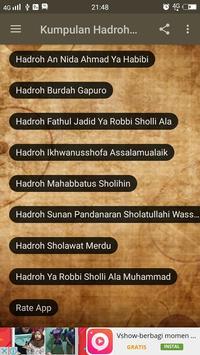 Kumpulan Hadroh Qasidah apk screenshot