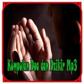 Kumpulan Doa dan Dzikir Mp3 icon