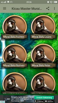 Kicau Master Murai Batu screenshot 1