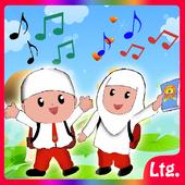 Lagu Anak Muslim Cerdas icon