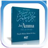 Juz Amma Offline icon