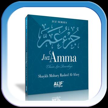 Juz Amma Offline poster