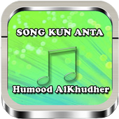 Song Kun Anta Humood AlKhuder icon