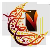 Kuran-ı Kerim 7.Cüz icon