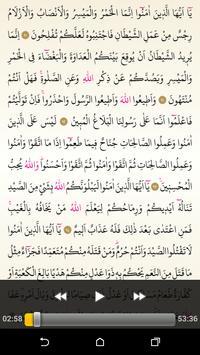 Kuran-ı Kerim 7.Cüz apk screenshot
