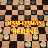Dam Daman Offline icon