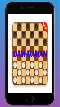 Dam Daman Offline screenshot 4