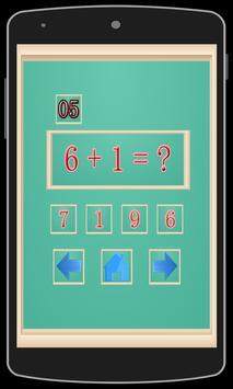 Learning Math Addition For Kid screenshot 3