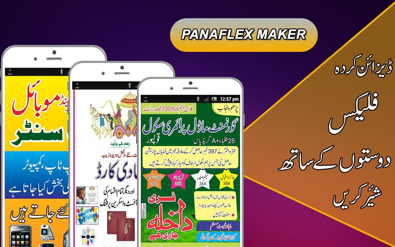 Panaflex Banner Maker 2018 Free For Android Apk Download