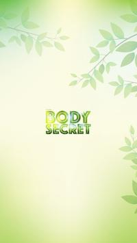 Body Secret screenshot 2