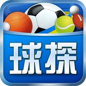 球探-足球比分直播 icon