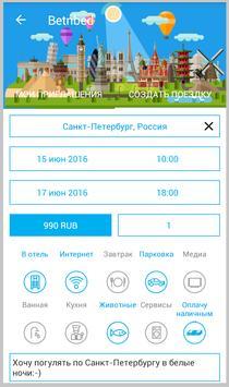 Betnbed apk screenshot