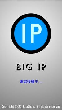 BigIP 灌票幫手 poster