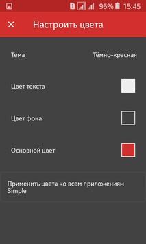 Beta File Manager screenshot 3