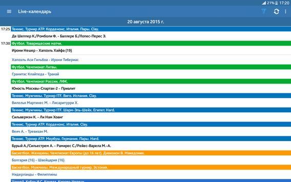 BetCity LITE screenshot 13