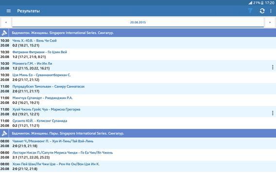 BetCity LITE screenshot 15