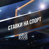 MB - Ставки на спорт icon