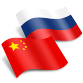 Chinese Russian Translator icon