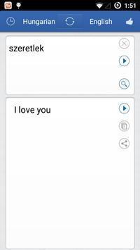 Hungarian English Translator screenshot 3
