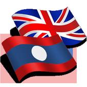 Lao English Translator icon