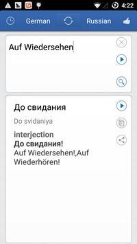 Russian German Translator apk screenshot