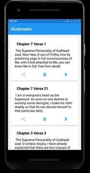 Bhagavad Gita Offline apk screenshot