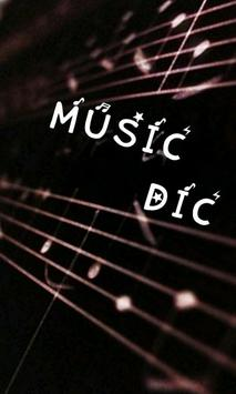 음악 용어 사전 - Music Dic poster