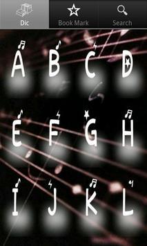 음악 용어 사전 - Music Dic apk screenshot