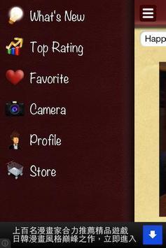 Like My Pics apk screenshot