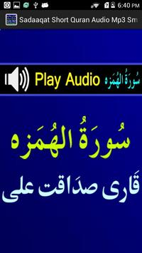 Sadaaqat Short Quran Audio Mp3 screenshot 4