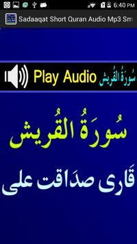 Sadaaqat Short Quran Audio Mp3 screenshot 5