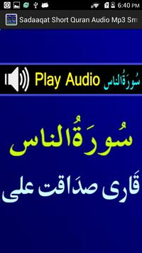 Sadaaqat Short Quran Audio Mp3 screenshot 7