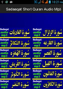 Sadaaqat Short Quran Audio Mp3 screenshot 8