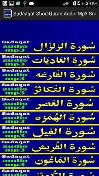 Sadaaqat Short Quran Audio Mp3 plakat
