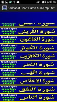 Sadaaqat Short Quran Audio Mp3 screenshot 1