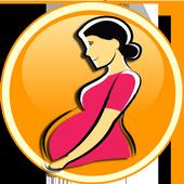 ادعية و ايات للمرأة الحامل icon