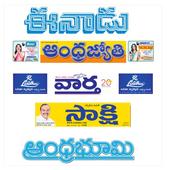 Telugu News - Telugu Information icon