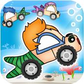 sea adventure bubble guppies car racing icon