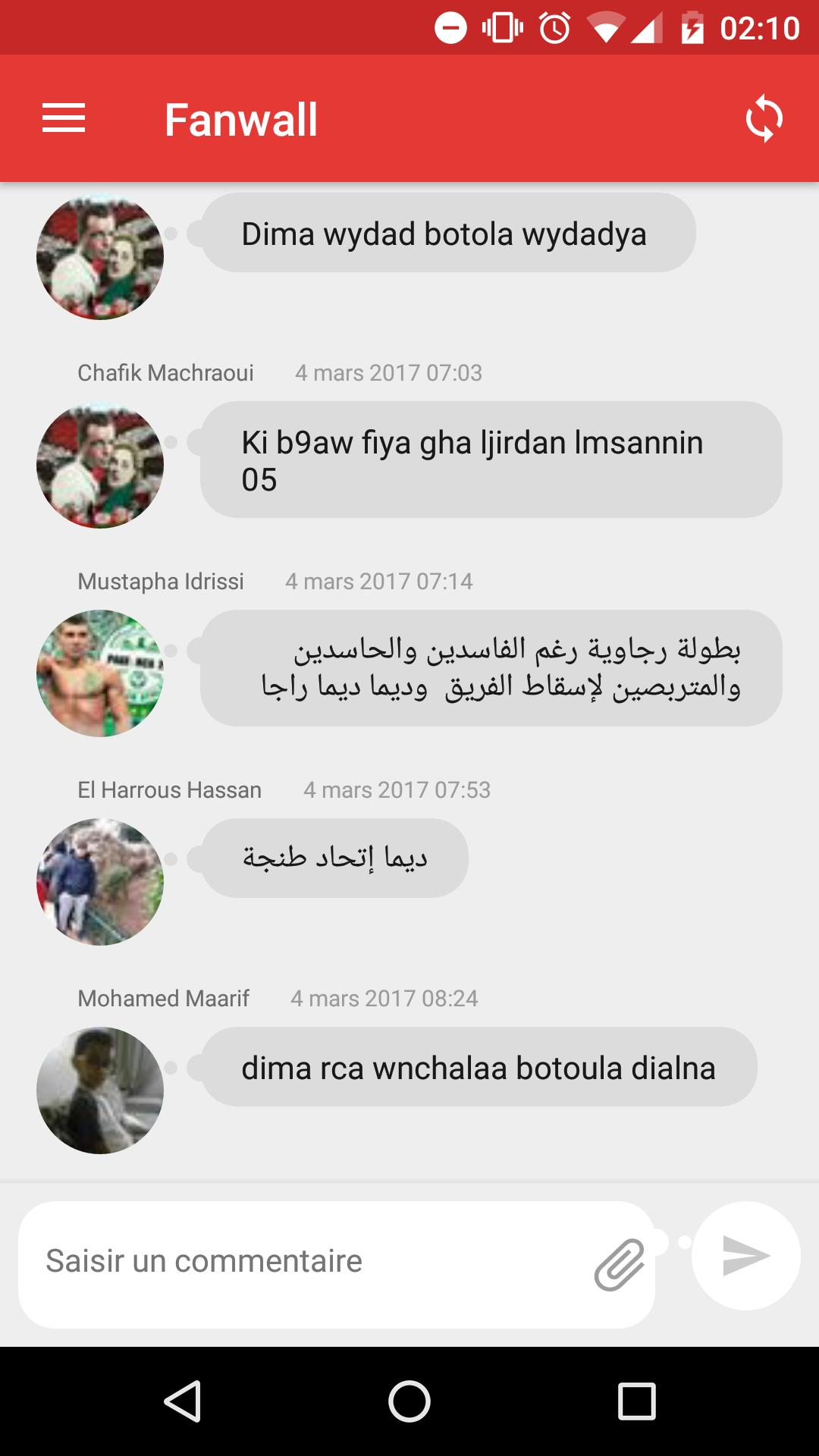 laBotola Pro Maroc for Android - APK Download