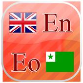 English - Esperanto flashcards icon