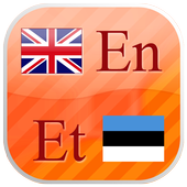English - Estonian flashcards icon