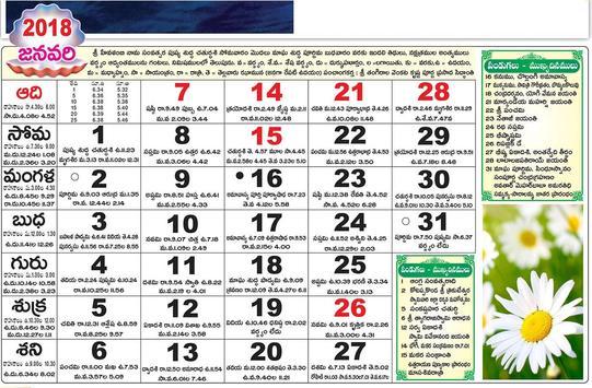 Telugu Calendar poster