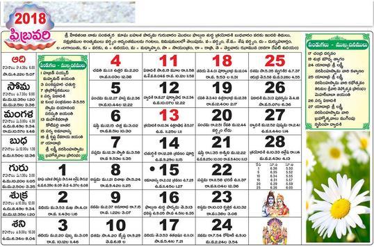Telugu Calendar screenshot 1