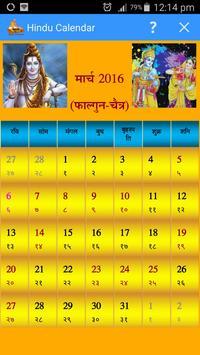 Hindu Panchang Hindu Calendar poster