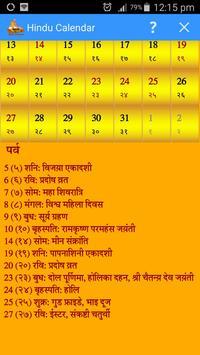 Hindu Panchang Hindu Calendar apk screenshot