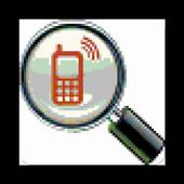 SearchCellLocGuj icon