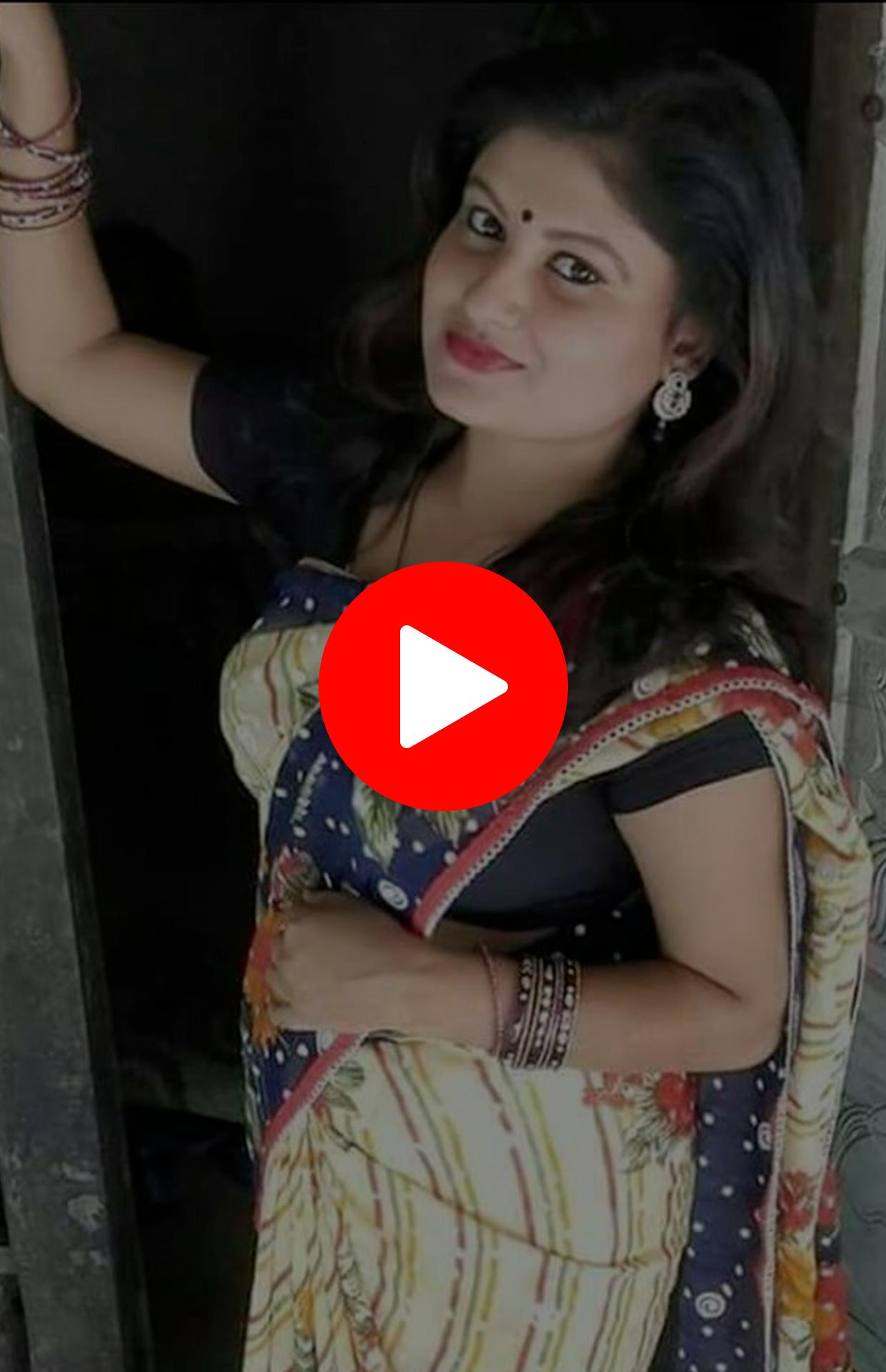 Xx Desi Bhabhi Ke Video For Android - Apk Download-9322
