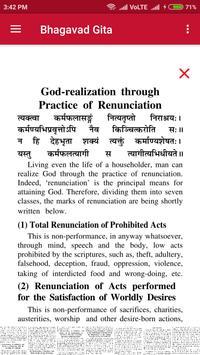 Bhagavad Gita screenshot 6