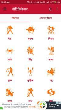 Bhagavad Gita Hindi screenshot 4