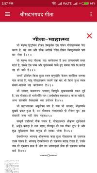 Bhagavad Gita Hindi screenshot 7